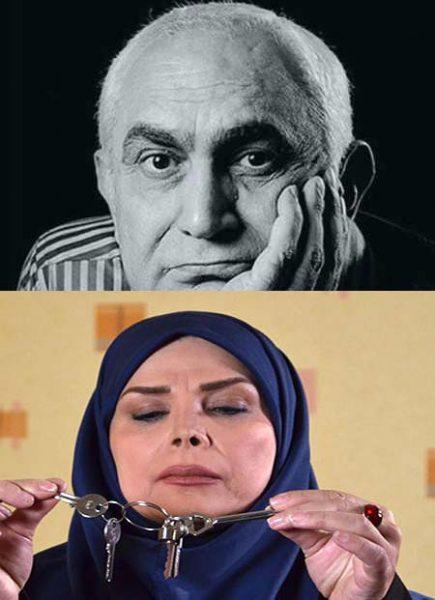 ناصر ممدوح و همسرش