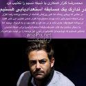 تکذیب خبر حضور محمدرضا گلزار در شبکه نسیم / ساخت مسابقه در نمایش خانگی