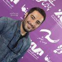 مراسم اکران مردمی فیلم خفگی در مشهد با حضور نوید محمدزاده +عکسها