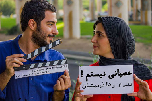 دانلود فیلم عصبانی نیستم با لینک مستقیم