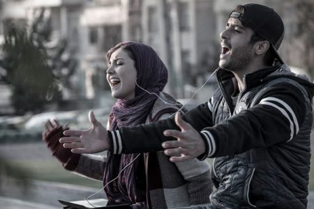 دانلود فیلم سینمایی لاتاری