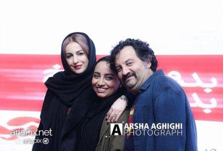 ekran bedoonetarikh 01 450x306 - عکسهای مراسم اکران خصوصی فیلم بدون تاریخ بدون امضا با حضور هنرمندان