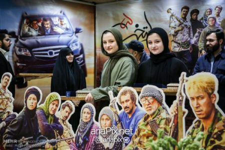taghdir paytakh5 04 450x300 - عکسهای مراسم تقدیر از بازیگران و عوامل سریال پایتخت ۵