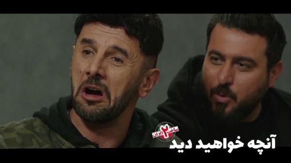 """دانلود قسمت سوم ساخت ایران 2 """"فصل دوم قسمت 3 ساخت ایران"""""""