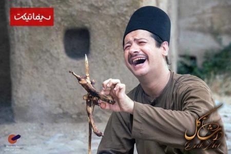 علی صادقی در فیلم داش اکل