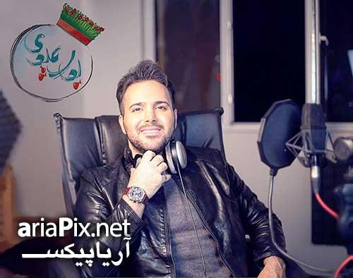 علی عبدالمالکی در برنامه بوی عیدی شبکه یک