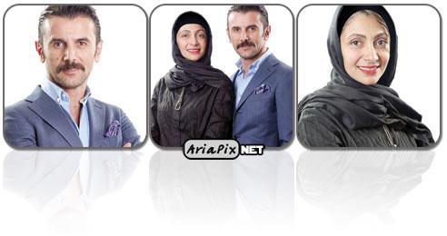 گفتگوی جدید با امین حیایی و همسرش نیلوفر خوش خلق در سال 94 + عکسهای جدید