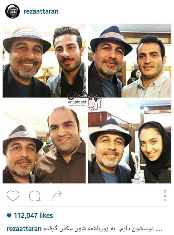 سلفی رضا عطاران با قهرمانان المپیک