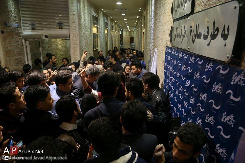 اکران نیمه شب اتفاق افتاد با حضور حامد بهداد در مشهد