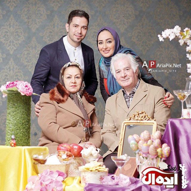 الهام حمیدی و خانواده اش, الهام حمیدی و پدر و مادرش, الهام حمیدی و بردارش, الهام حمیدی سال 94
