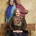بیوگرافی فاطمه گودرزی و همسرش و فرزندانش آوا و پویان + عکسها