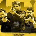 بازگشت حمید گودرزی به تلویزیون با یک سریال پلیسی