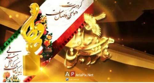 نامزدهای جشن حافظ 95