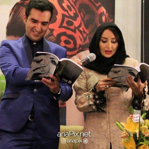 سولماز حصاری و همسرش