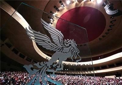نامزدهای دریافت سیمرغ سی و دومین جشنواره فیلم فجر 92