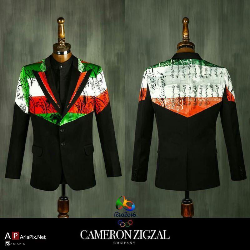 لباس جدید ایران المپیک 2016