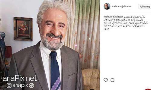 مهران رجبی در نقش ابی خواننده لس آنجلسی