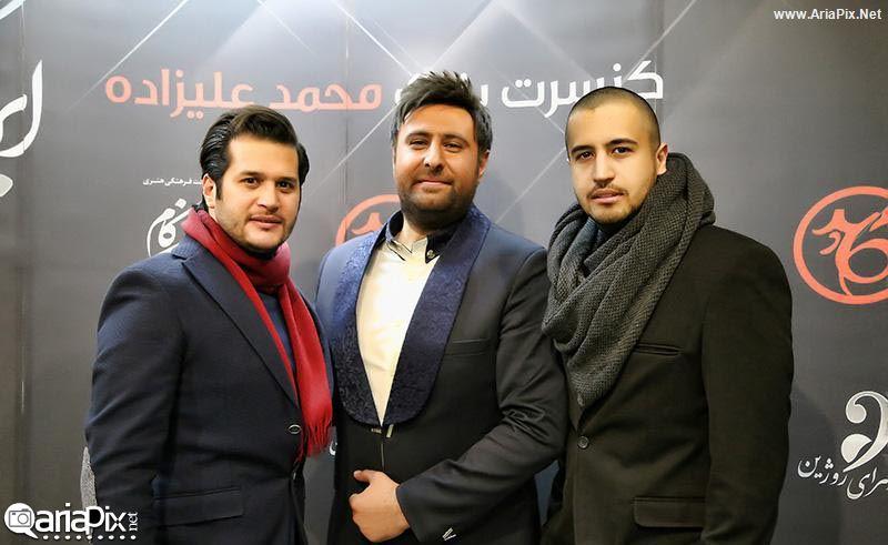 عکس / سیاوش خیرابی و مهرداد صدیقیان در کنسرت محمد علیزاده