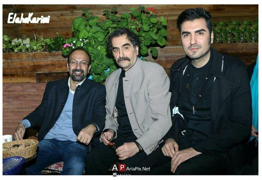 شهرام ناظری و پسرش حافظ و اصغر فرهادی