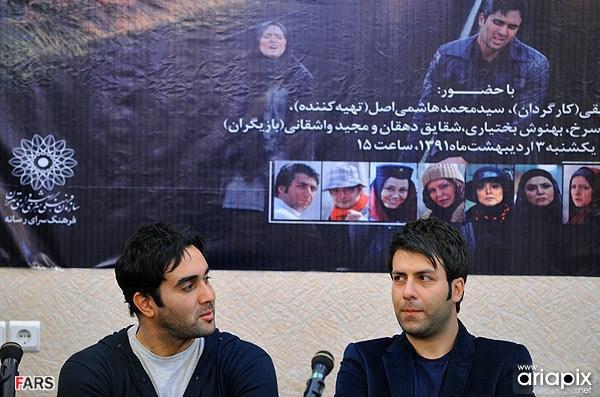عکسهای نشست نقد سریال مسیر انحرافی