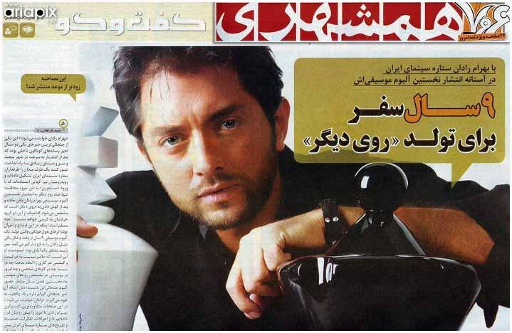 عکس های بازیگران مجلات خرداد 91