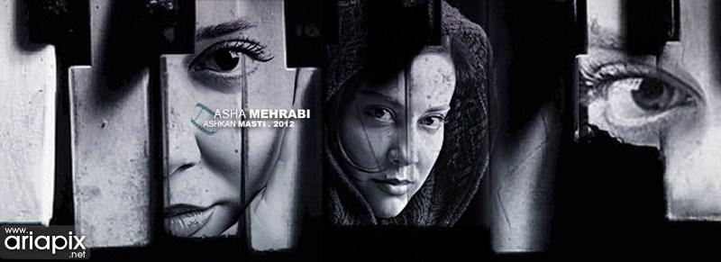 پوستر بازیگران سال 91