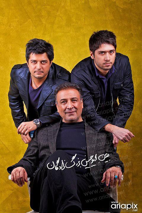 عبدالرضا اکبری و پسرانش