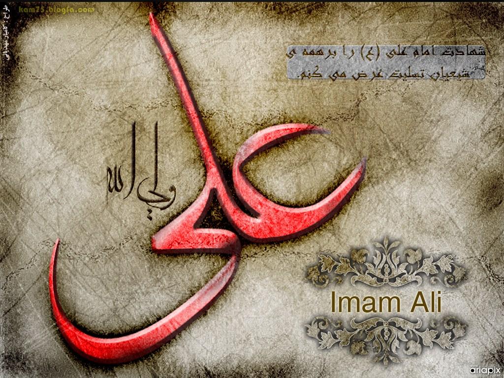 شهادت امام علی (ع) ,شب های قدر,یا علی