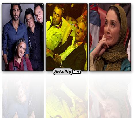 مهران مدیری هدیه تهرانی و بازیگران در کنسرت مازیار فلاحی مهر 91