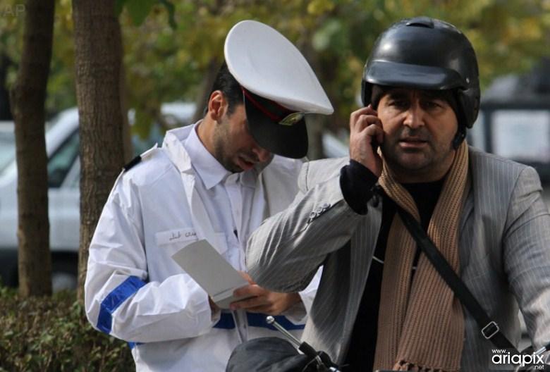 سریال مهرآباد