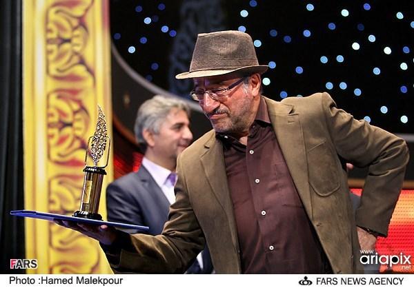اختتامیه دومین جشنواره تلوزیونی جام جم