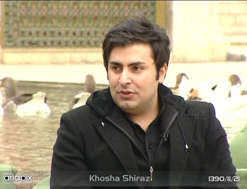 عکسهای علیرضا طلیس چی در برنامه خوشا شیراز