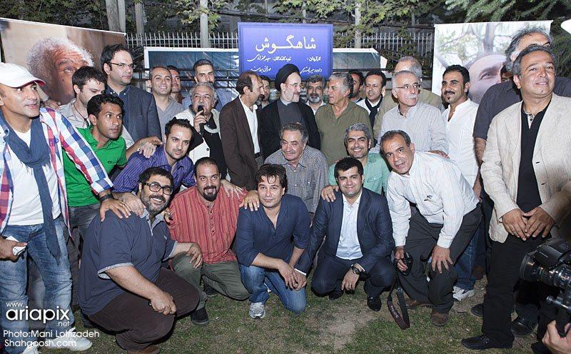 پشت صحنه سریال شاهگوش با حضور آقای خاتمی و بازیگران