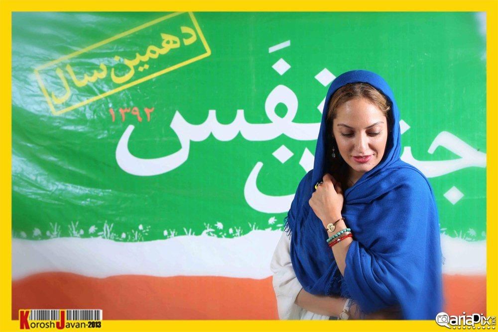 مهناز افشار,جدیدترین عکس از مهناز افشار در جشن نفس مرداد 92