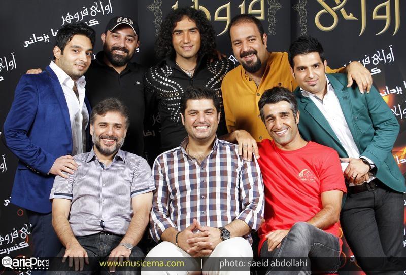 کنسرت رضا یزدانی با بازیگران مرداد 92