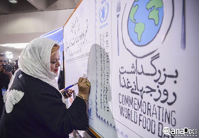 عکسهای روز جهانی غذا با حضور بازیگران