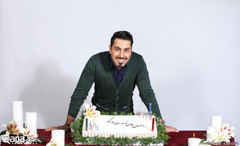 عکسهای جشن تولد احسان خواجه امیری