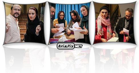 عکسهای مجمع انجمن خانه سینما با حضور بازیگران آبان 92