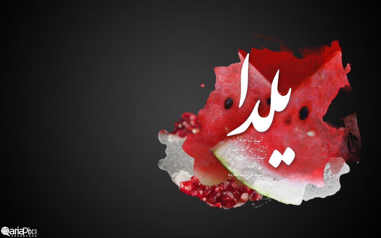 پروفایل اسم یلدا صور بها اسم الله - تحميل الصور. القوام
