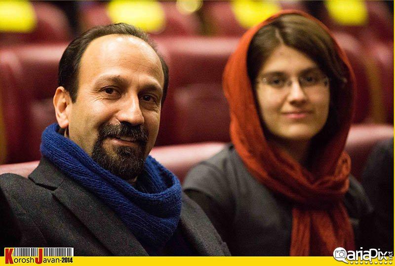 اصغر فرهادی و دخترش سارینا فرهادی