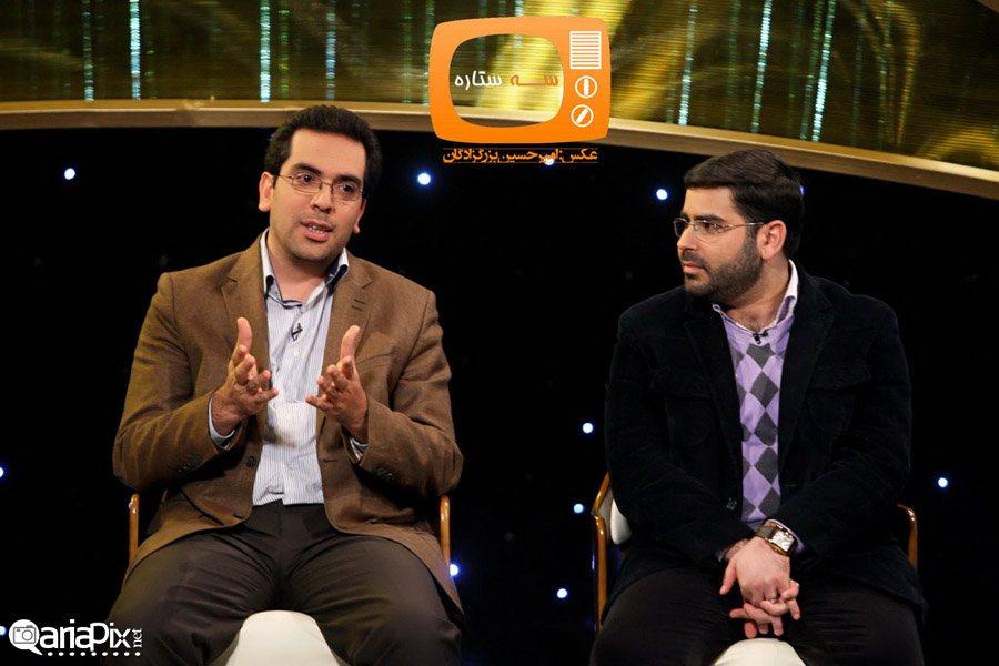 برنامه سازان و مجریان برتر شبکه سه در سه ستاره
