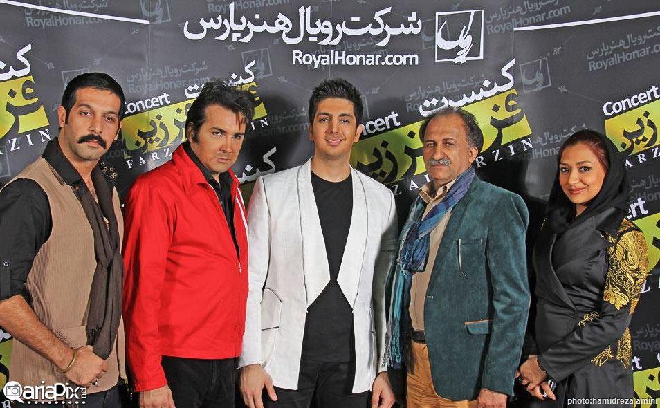 کنسرت فرزاد فرزین با حضور بازیگران و خوانندگان اسفند 92