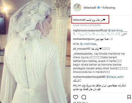 لیلا اوتادی با لباس عروسی اش