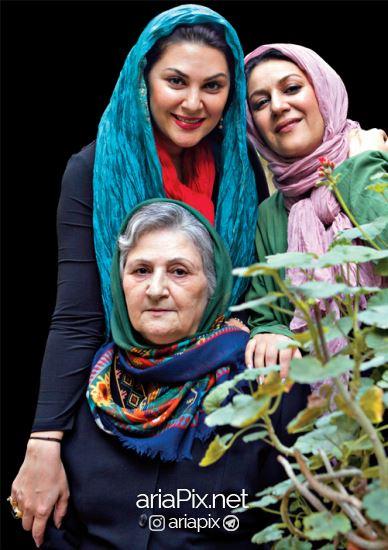 لاله اسکندری و مادرش و خواهرش