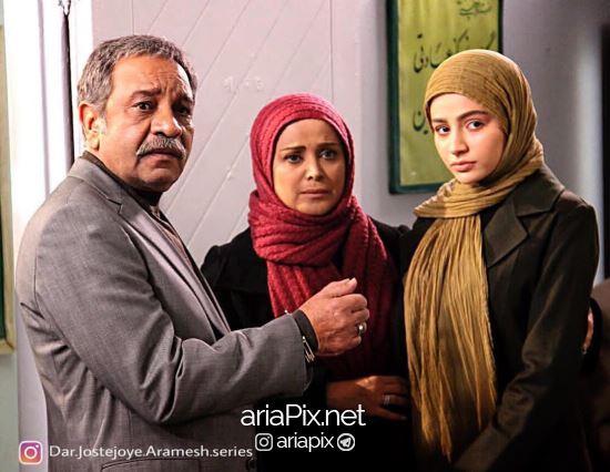 بازیگران زن سریال جستجوی ارامش