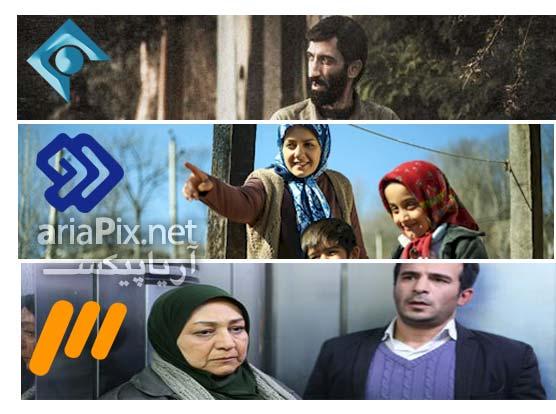 سریالهای بعد از ماه رمضان