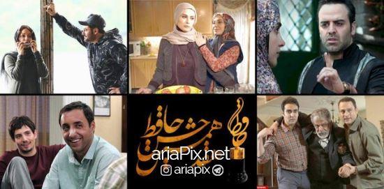 نامزدهای جشن حافظ امسال