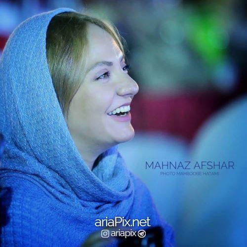مهناز افشار در جشن عکاسان سینما