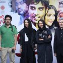 عکسهای مراسم اکران خصوصی فیلم مالاریا با حضور هنرمندان و بازیگران