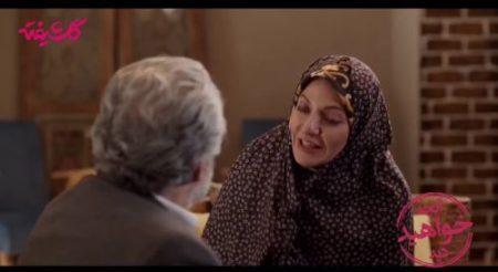 دانلود قسمت چهارم سریال گلشیفته | قسمت ۴ با لینک مستقیم